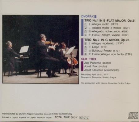 Trios Vol.1 Import japon