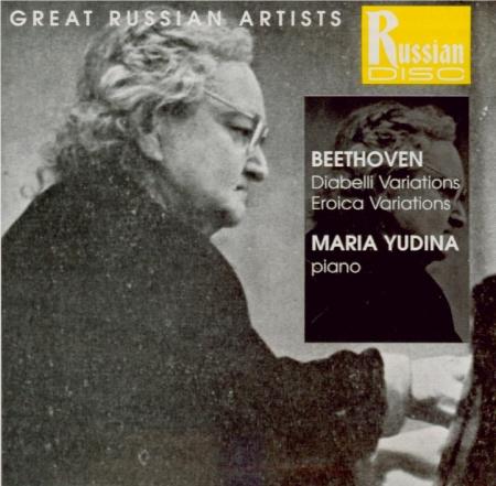 BEETHOVEN - Yudina - Variations Diabelli, trente-trois variations pour p