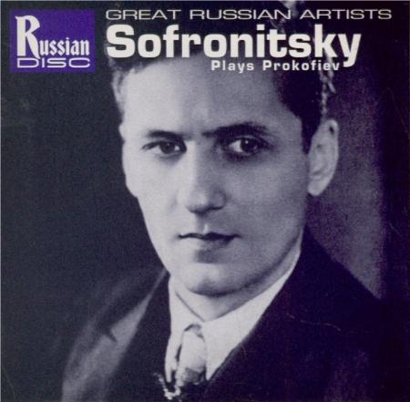 PROKOFIEV - Sofronitsky - Sonate pour piano n°7 en si bémol majeur op.83