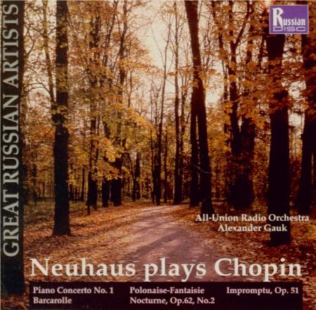 CHOPIN - Neuhaus - Concerto pour piano et orchestre n°1 en mi mineur op