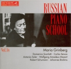 Russian Piano School Vol.14