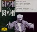 BERNSTEIN - Bernstein - West Side story