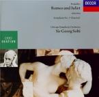 PROKOFIEV - Solti - Romeo et Juliette op.64 : extraits
