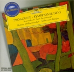 PROKOFIEV - Karajan - Symphonie n°5 en si bémol majeur op.100