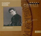 LISZT - Kissin - Rhapsodie espagnole, pour piano S.254