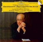 MOZART - Serkin - Concerto pour piano et orchestre n°18 en si bémol maje