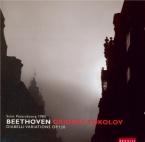 BEETHOVEN - Sokolov - Variations Diabelli, trente-trois variations pour