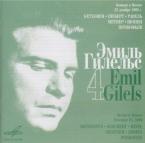 BEETHOVEN - Gilels - Sonate pour piano n°14 op.27 n°2 'Clair de lune'
