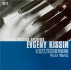 LISZT - Kissin - Waldesrauschen, pour piano en la bémol majeur S.145 - 1