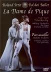 La Dame de Pique - Passacaille Ballets de Roland Petit