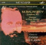 BALAKIREV - Svetlanov - Symphonie n°1