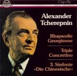 TCHEREPNIN - Gülke - Rhapsodie géorgienne op.25