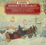 RIMSKY-KORSAKOV - Svetlanov - Symphonie n°1 op.1