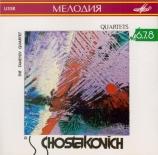 CHOSTAKOVITCH - Taneyev Quartet - Quatuor à cordes n°6 op.101