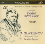 GLAZUNOV - Svetlanov - Symphonie n°7 op.77
