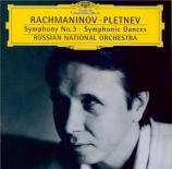 RACHMANINOV - Pletnev - Symphonie n°3 en la mineur op.44