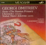 DMITRIEV - Rozhdestvensky - Russian Primary Chronicle (The), oratorio :