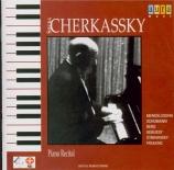 Piano Recital Lugano 05/12/1963