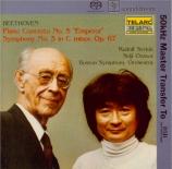 BEETHOVEN - Serkin - Concerto pour piano n°5 en mi bémol majeur op.73 'L