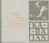 VERDI - Karajan - Aida, opéra en quatre actes (live Wien 3 - 2 - 1951) live Wien 3 - 2 - 1951