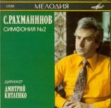 RACHMANINOV - Kitaenko - Symphonie n°2 en mi mineur op.27