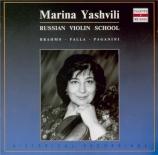 BRAHMS - Yashvili - Sonate pour violon et piano n°2 en la majeur op.100