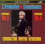 PROKOFIEV - Kitaenko - Symphonie n°3 en do mineur op.44