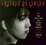 SCRIABINE - Okashiro - Sonate pour piano n°5 op.53