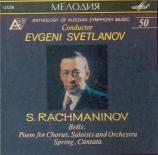 RACHMANINOV - Svetlanov - Les cloches (Balmont), pour chœur et orchestre