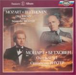 MOZART - Kagan - Sonate pour violon et piano n°9 en fa majeur K.30