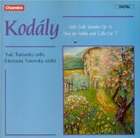 KODALY - Turovsky - Sonate pour violoncelle seul op.8