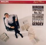 BORODINE - Gergiev - Symphonie n°2 'Epique'