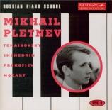 Russian Piano School Vol.9