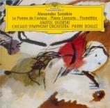 SCRIABINE - Boulez - Poème de l'extase op.54
