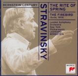 STRAVINSKY - Bernstein - Le sacre du printemps, ballet pour orchestre