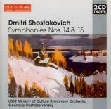 CHOSTAKOVITCH - Rozhdestvensky - Symphonie n°14 op.135