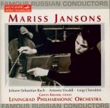 BACH - Kremer - Concerto pour violon movement en ré majeur BWV.1045 (att