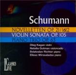 Oleg Kagan Edition vol.17