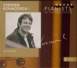 BEETHOVEN - Kovacevich - Sonate pour piano n°17 op.31 n°2 'la Tempête' Vol.1