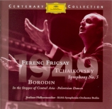 TCHAIKOVSKY - Fricsay - Symphonie n°5 en mi mineur op.64