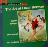 The Art of Lazar Berman