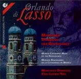 Musique renaissance de la cathédrale de Munich