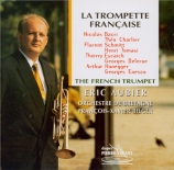 The French Trumpet