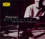 BEETHOVEN - Pletnev - Neuf variations pour piano sur une marche de Dress