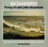 RACHMANINOV - Popov - Liturgie de Saint Jean Chrisostome, pour chœur op