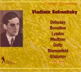 DEBUSSY - Sofronitsky - Canope, pour piano en ré mineur L.123 n°10 Vol.17