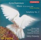GRECHANINOV - Polyanskii - Symphonie n°2 op.27 'Pastorale'