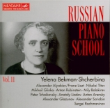 Russian Piano School Vol.11