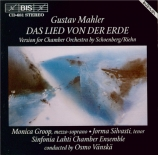 MAHLER - Vänskä - Das Lied von der Erde (Le chant de la terre) : version