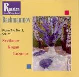 RACHMANINOV - Svetlanov - Trio élégiaque n°2, pour piano, violon et viol